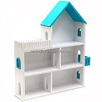 Игрушечный кукольный деревянный домик Мария (голубой). Обустройте домик для кукол