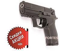 Травматический пистолет Форт 17Р 45 калибр
