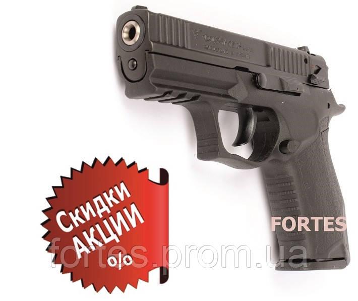 Травматический пистолет Форт 17Р (Киев) цены реальные