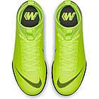 Сороконожки детские Nike Jr Superfly 6 Academy GS TF. Оригинал (ар.AH7344-701), фото 5