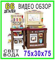 Детская кухня Игра, звук, вода, аксессуары 66 шт., магнитная доска для рисования, розовая для девочки