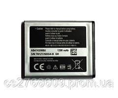 """АКБ """"SP-Original"""" Samsung G810"""