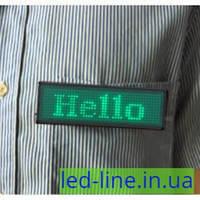 LED бейдж зеленый светодиодный для сотрудников многоразовая смена информации