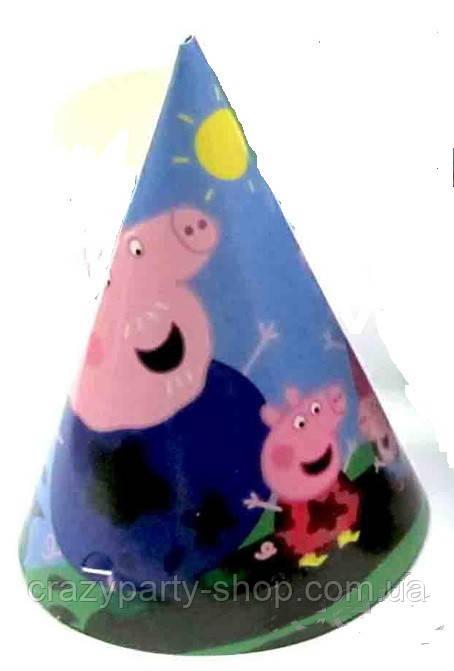 Колпак праздничный Свинка пеппа на голубом фоне