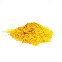 Пищевой краситель E104 Жёлтый хинолиновый в розницу