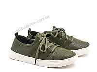 Кроссовки детские Violeta 203-9K green (25-30) - купить оптом на 7км в одессе
