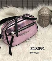 Клатч-сумка на пояс 14*22*7