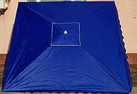 Зонт садовый, торговый, квадратный,с клапаном плотная ткань,  3м х 3м, мод-029