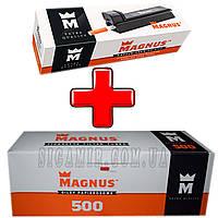 Гильзы для сигарет Magnus 500 шт + фирменная машинка для набивки сигарет, фото 1
