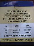 """Махровые мужские носки """"Житомир"""". р. 25-27. Ассорти, фото 4"""