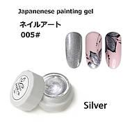 Гель-краска для ногтей Francheska #005, 5ml