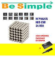 Игрушка-конструктор головоломка Неокуб Neocube  Конструктор из 216 магнитных шариков 5 мм