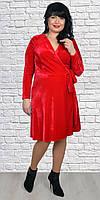 Женское нарядное платье на запах  (1961)