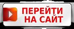 Интернет-магазин Azam