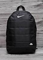 Рюкзак в стиле Nike Air черный городской спортивный / портфель / сумка