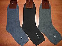"""Махровые мужские носки """"Житомир"""". р. 25-27 (39-42). Ассорти, фото 1"""
