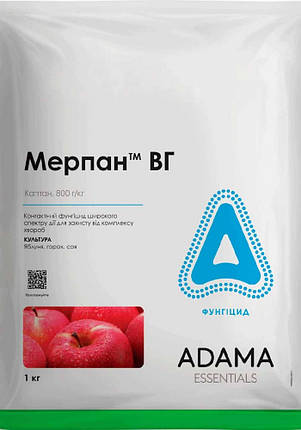 Фунгіцид Мерпан 1кг ADAMA 1273, фото 2
