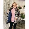 Куртка подростковая для девочки весна/осень  КЕТРИН, фото 3