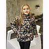 Куртка подростковая для девочки весна/осень  КЕТРИН, фото 5