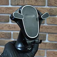 Автомобильный держатель для телефона Magnetic H-XP316, холдер для смартфона в авто