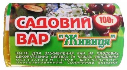 Фунгицид Садовый Вар Живиця 100 г Агромаг 1283, фото 2