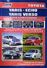 TOYOTA  YARIS • ECHO  YARIS VERSO   Руководство по ремонту и обслуживанию   СЕРИЯ ПРОФЕССИОНАЛ