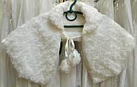 DN-11 Теплая белая детская накидка с отложным воротничком и завязочками, искусственный фактурный мех