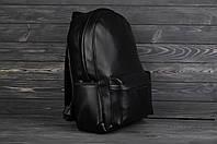 Рюкзак кожаный классический мужской и женский АСОС black