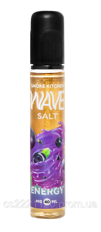 Smoke Kitchen Wave Salt Energy (40 мг\мл) 30 мл