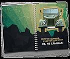 Блокнот Тетрадь Вездеход ГАЗ-69, фото 2