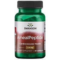 Swanson Ultra AmealPeptide  лактотрипептиды 30 капсул