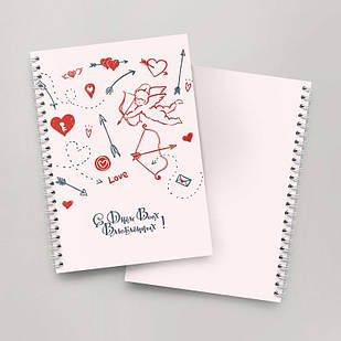 Блокнот Тетрадь  День Святого Валентина ,  №7