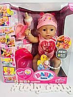 Кукла Беби Борн Кукла Нежные обьятия Очаровательная малышка 824368 Zapf Creation