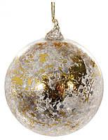 Скляна куля антично-золотиста 8см
