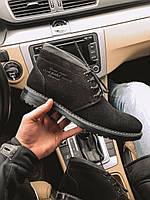 Мужские зимние ботинки черные замша Lg5
