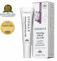 Лифтинг для кожи вокруг глаз с ДМАЭ для упругости кожи Derma E (США)
