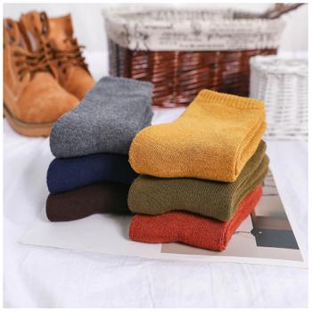 Носки дешёвые 2 сорт недорого
