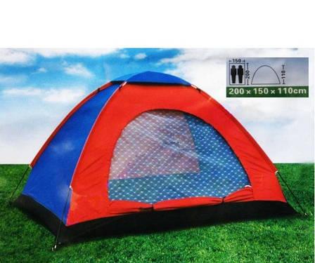 Палатка 2-х местная туристическая Sheng Yuan SY-004, фото 2