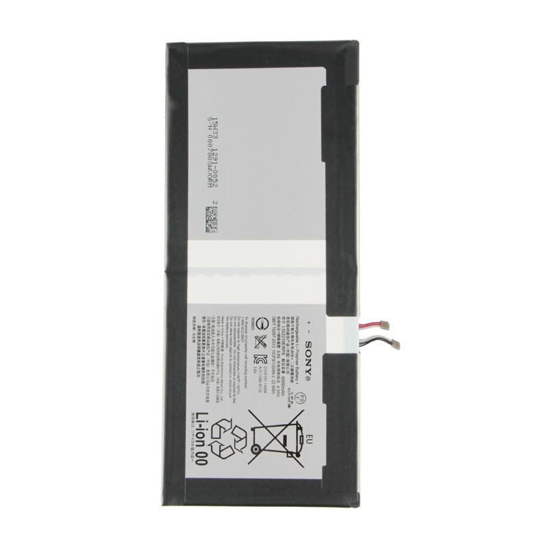 Аккумулятор акб планшет ориг. к-во Sony LIS2210ERPC SGP712 Xperia Tablet Z4   SGP771, 6000mAh