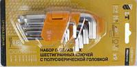 Набор Г-образных шестигранных ключей с полусферической головкой - 9шт СRV, 1,5-10,0мм