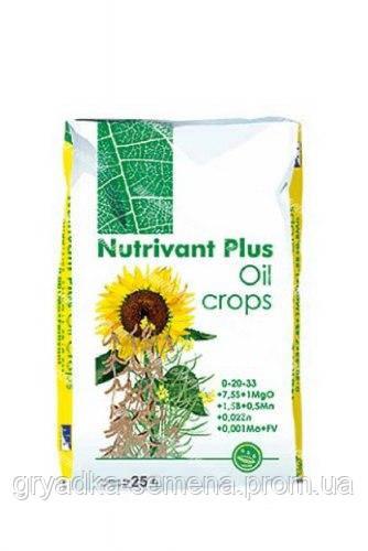 Удобрение Нутривант Плюс 0.20.33 масличный ICL 25 кг