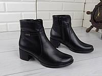 """Ботинки, ботильоны, черные ДЕМИ """"Lessly"""" НАТУРАЛЬНАЯ КОЖА качественная, удобная, повседневная женская обувь"""