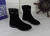 """Ботинки, сапоги, черные ДЕМИ """"Wisahe"""" НАТУРАЛЬНАЯ ЗАМША качественная, повседневная женская обувь"""