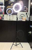 Кольцевая светодиодная лампа со штативом 36см кольцевой свет кольцевые лампы для визажистов кольцевую лампу