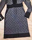 Платье Люкс-Качества, фото 5