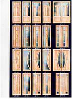Двері соснові нефарбовані