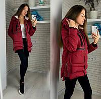 Женская куртка парка Трансформер с карманами темно-красная