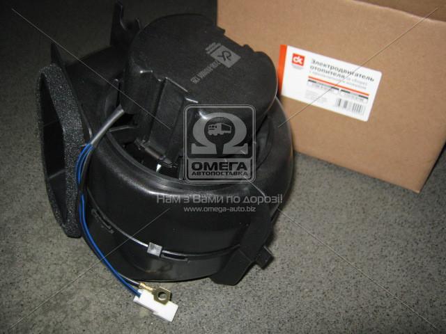 Электродвигатель моторчик отопителя печки в сборе с кожухом ВАЗ 2108 2109 21099 2113 2114 2115 ДК
