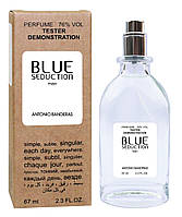 Тестер мужской Antoni Bandera Blue Seduction