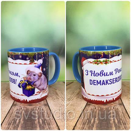 """Друк на чашках,Чашка """"З Новим Роком"""", фото 2"""